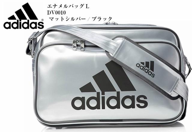 エナメルバッグ ETX13【Lサイズ】adidas (アディダス)通学、部活、クラブ活動の定番のエナメルショルダーバッグ ショルダーバッグ