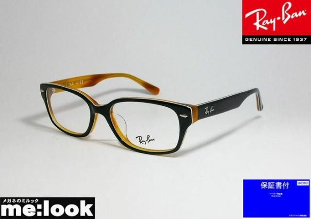 RayBan レイバン 眼鏡 メガネ フレーム RB5222-5019J-54 度付可 RX5222-5019J-54 ブラック ブラウン