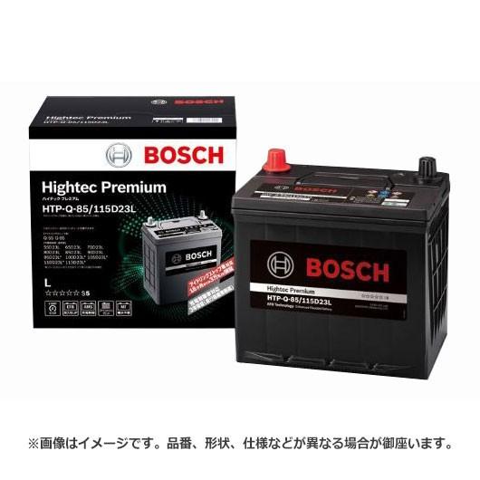 お得セット ボッシュ Hightec Premium ハイテック プレミアム 充電制御車 バッテリー HTP-Q-85/115D23L | Q-85 115D23L アイドリングストップ, 沼隈町 282bef32