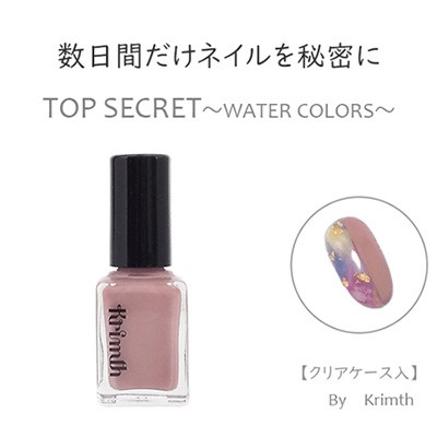 https://ic4-a.wowma.net/mis/gr/114/image.wowma.jp/39061503/1811syo/15517.jpg