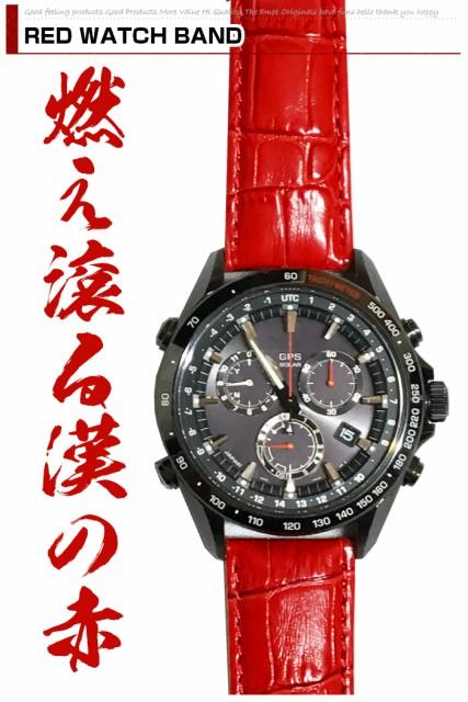 buy popular 2aadc 0b3e0 腕時計 ベルト 革 赤レッド腕時計バンド ベルト 革 腕時計バンド 送料無料 バネ棒外しプレゼント★時計 ベルト 16mm 18mm 19mm  20mm 22mm|au Wowma!(ワウマ)