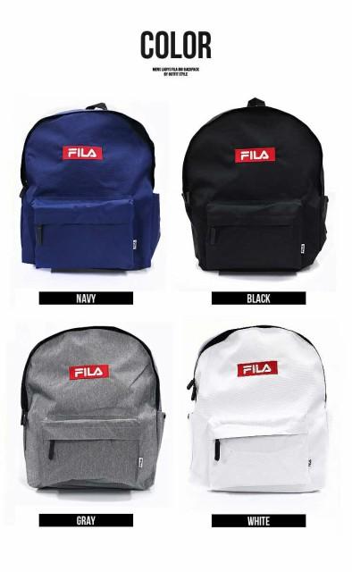686d12f7ec5f 送料無料 FILA フィラ リュック メンズ レディース バックパック デイパック 大容量 おしゃれ 人気 ブランド A4