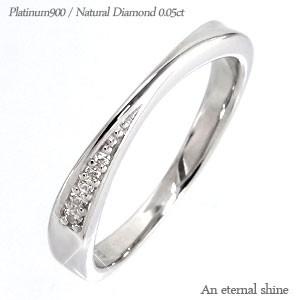 2019最新のスタイル ダイヤモンドリング プラチナ900 PT900 0.05ct オリジナルリング 無垢 ピンキーリング 小指 ピンキーリング ミディリング ファランジリン, LALA STYLE(ララスタイル) a4952186
