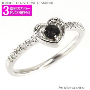 お気に入りの 【送料無料】オニキス ダイヤモンドリング 0.10ct K18ゴールド 小指 18金 18金 一粒 ミディリング ハート 小指 ピンキーリング ミディリング ファランジリング 指, きもの FASHION 大岡:fb85a422 --- chevron9.de