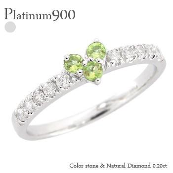 国産品 【送料無料】ペリドット ハートリング プラチナ900(PT900) ダイヤモンド 0.20ct 8月誕生石 指輪 スリーストーン トリロジー ピンキーリン, DESK DEPOT (UNION MADE) 70f3a4bd