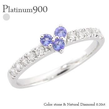 魅力的な 【送料無料】タンザナイト ハートリング プラチナ900(PT900) ダイヤモンド 0.20ct 12月誕生石 指輪 スリーストーン トリロジー ピンキー, 着物ネットレンタルkimonoshop e1ce19d6