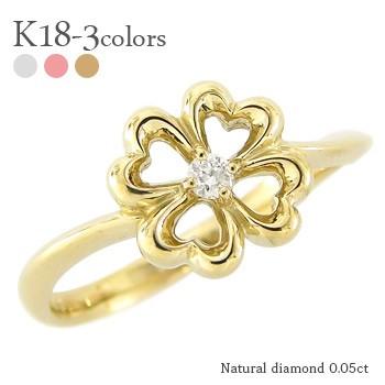 新しい 18金 指輪 0.05ct K18ゴールド ホワ レディースジュエリー【コンビニ受取対応商品】 四葉のクローバー 【送料無料】ダイヤモンドリング-指輪・リング