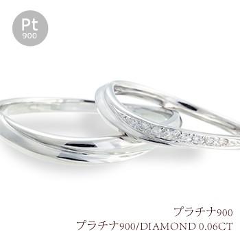 【予約受付中】 【送料無料】ペアリング プラチナ900(PT900) メンズ ダイヤモンド0.06ct 結婚指輪 ブライダル マリッジリング レディース メンズ マリッジリング レディース セット【コンビ, ジェリービー:077fa347 --- chevron9.de