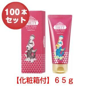 新品登場 65g ハンド&ネイルクリーム 【送料無料】(100本セット)シーランドピューノ テティ-スキンケア