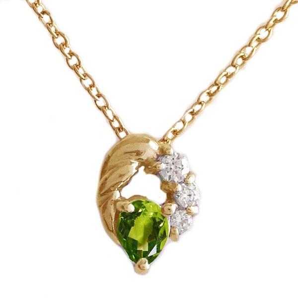 世界的に有名な ピンクゴールド K18 ペンダント ネックレス 8月誕生石 ペリドット ペアシェイプ K18pg ダイヤモンド, 四季の宝箱 85b6f64f