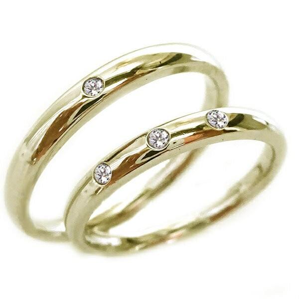 【激安】 結婚指輪 ゴールドk10 マリッジリング ペアリング ダイヤモンド ペア2本セット K10yg ダイヤ, 雑貨通販 Happy Space e125c32f
