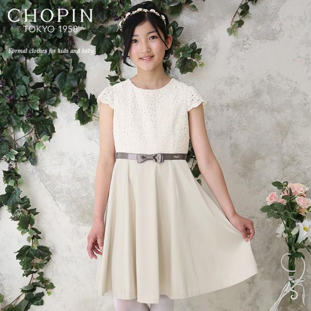 5fb25759e34b9 子供 ドレス 8896-2547 レースとサテンスカートのドレス 140 150 160cm ...