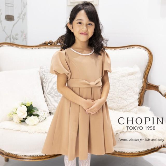 f88323ff8d2b3 75%OFF 子供 ドレス 8896-8307 パール付きバルーンスリーブドレス 120 ...