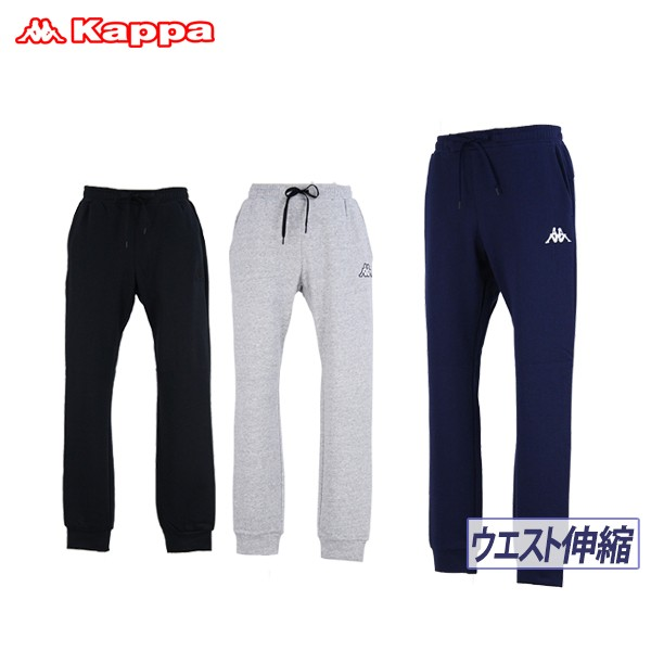 パンツ メンズ カッパスポーツ Kappa Sports 2019 秋冬 新作 ゴルフウェア|au Wowma!(ワウマ)