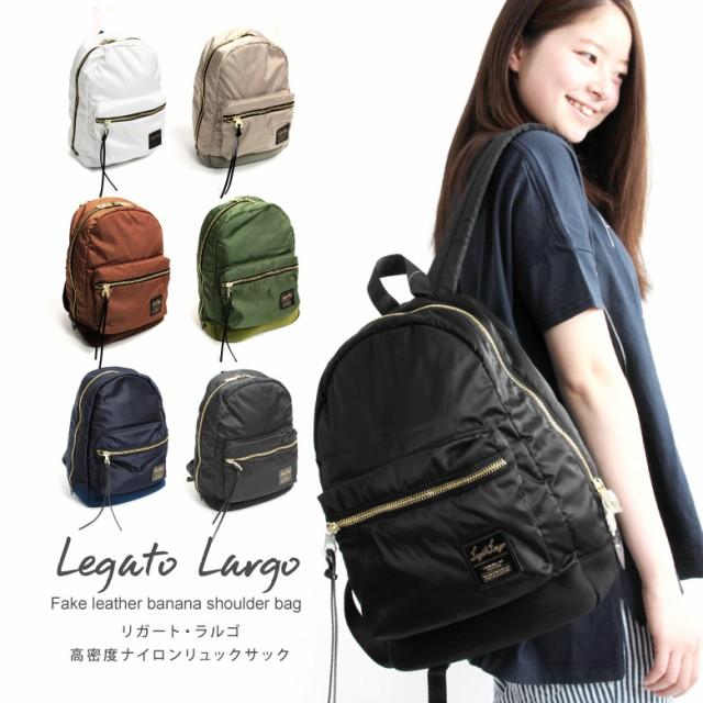 c239096d054c 夏新作>Legato Largo(レガートラルゴ) レディース リュックサック デイパック バッグ マザーズ