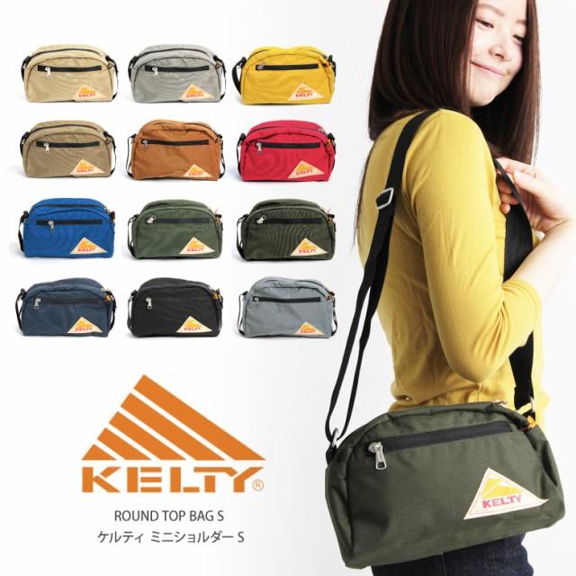 KELTY(ケルティ) ラウンドトップ ショルダーバッグ ミニショルダーバッグ ヴィンテージ Sサイズ メンズ レディース 男女兼用 アウトドア