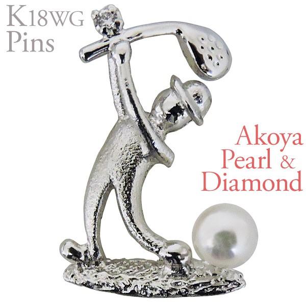 激安通販新作 ブローチ ピンズ ゴルファー ショットB あこや本真珠 3.5-4mm ダイヤモンド K18 ホワイトゴールド レディース, 新上五島町 50029178