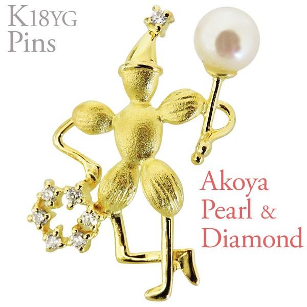 有名な高級ブランド ラペルピン ピンズ ピエロ タンバリンA あこや本真珠 5mm ダイヤモンド K18 イエローゴールド メンズ, ネットショップカズ 48ac2ee7