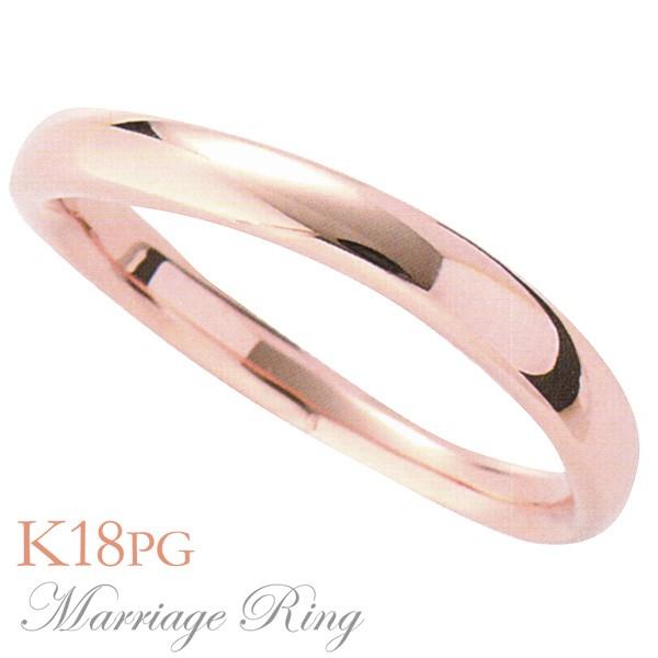 人気TOP マリッジリング 結婚指輪 高品質 高品質 K18 ピンクゴールド メンズ 指輪 2im 指輪 2im おしゃれ, 脳トレ生活:9d3b7940 --- nak-bezirk-wiesbaden.de
