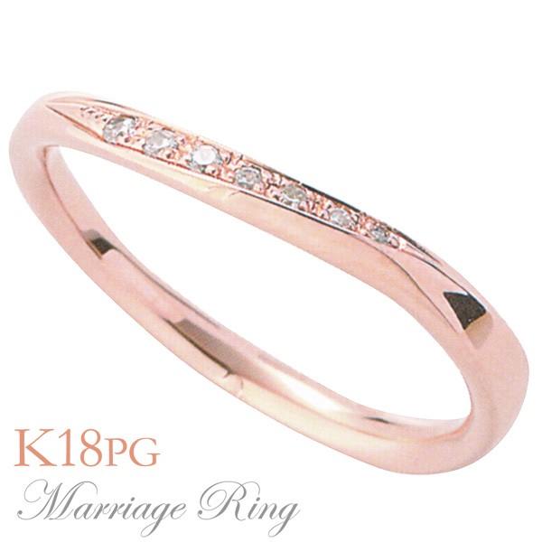 予約販売 レディース ピンクゴールド ダイヤモンド K18 マリッジリング 高品質 結婚指輪 5il 指輪 おしゃれ-指輪・リング