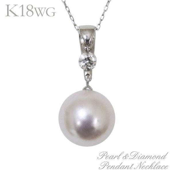 名作 ペンダントネックレス レーザーホール加工ダイヤモンド ダイヤモンド 9mm オーロラ花珠あこや本真珠 9mm ダイヤモンド K18ホワイトゴールド レディース, スポーツショップサンキュー:0c41a17c --- chevron9.de