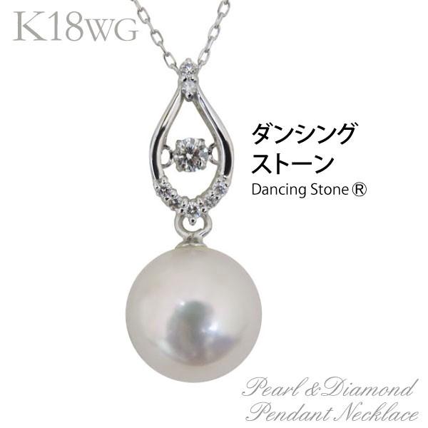最新デザインの ペンダントネックレス ダンシングストーン オーロラ花珠あこや本真珠 ダイヤモンド 8mm ダイヤモンド 8mm K18ホワイトゴールド レディース, ファミール:27cec4e5 --- chevron9.de