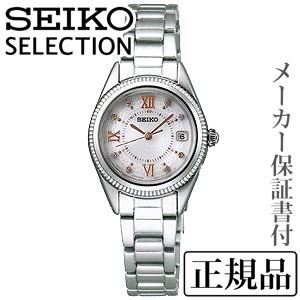 on sale bc054 69038 SEIKO セイコー セレクション SEIKO SELECTION レディスシリーズ 女性用 ソーラー電波時計 腕時計 正規品 1年保証書付  SWFH061|au Wowma!(ワウマ)