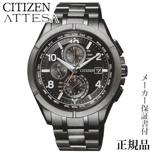 殿堂 CITIZEN シチズン アテッサ ATTESA 男性用 ソーラー 多針アナログ 腕時計 正規品 1年保証書付 AT8166-59E, franc bonn 3e2f5d0a