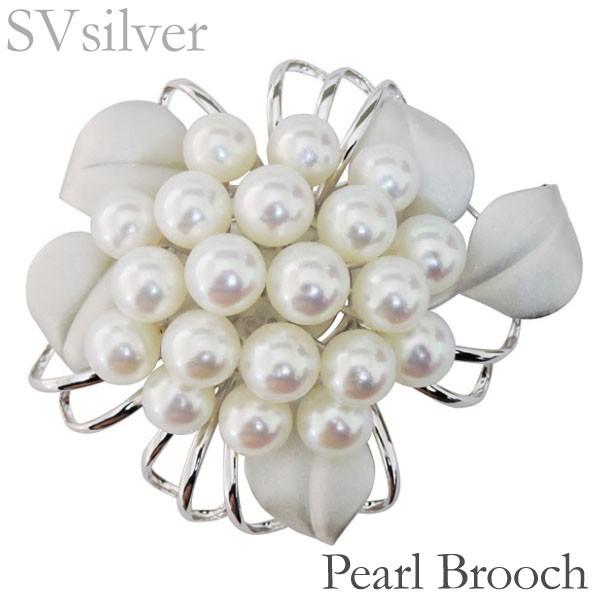 国内最安値! ブローチ コサージュ フラワー モチーフ マルチプル 複数珠 あこや本真珠 8mm×20個 SVシルバー レディース, さくらソレイユ 4a1c1e0e