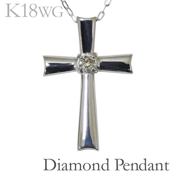 高価値セリー ペンダントネックレス ダイヤモンド 十字架 十字架 クロスデザイン ダイヤモンド K18ホワイトゴールド レディース, Alice Blanche:13e9eec4 --- chevron9.de
