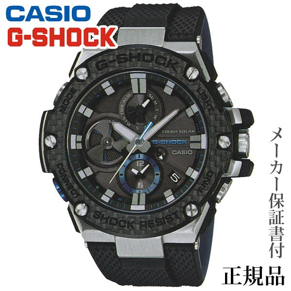 【即出荷】 男性用 多針アナログ GST-B100XA-1AJF G-STEEL 腕時計 ソーラー 1年保証書付 正規品 CASIO G-SHOCK-腕時計メンズ