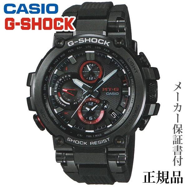 国内初の直営店 CASIO G-SHOCK MT-G MTG-B1000 Series 男性用 ソーラー アナデジ 腕時計 正規品 1年保証書付 MTG-B1000B-1AJF, ブランドショップ TESOURO b3a47993