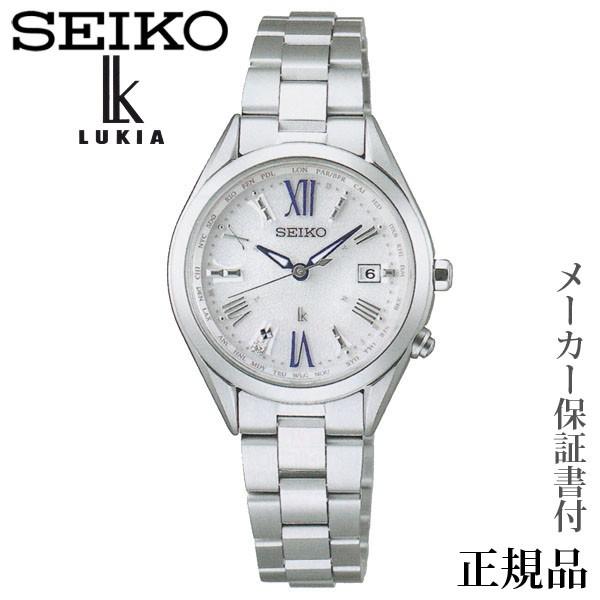 【期間限定!最安値挑戦】 SEIKO ルキア LUKIA レディダイヤ シリーズ 女性用 ソーラー アナログ 腕時計 正規品 1年保証書付 SSQV053, 自転車専門店 COCOS 06cb4729
