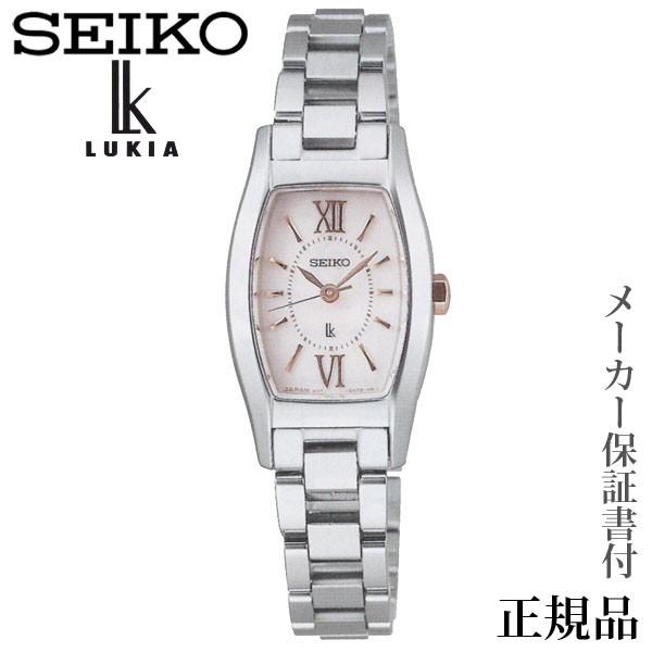 いいスタイル SEIKO ルキア ソーラー LUKIA 女性用 ルキア ソーラー アナログ アナログ 腕時計 正規品 1年保証書付 SSVR131, コムエンタープライズ:5cd6b5f7 --- 1gc.de