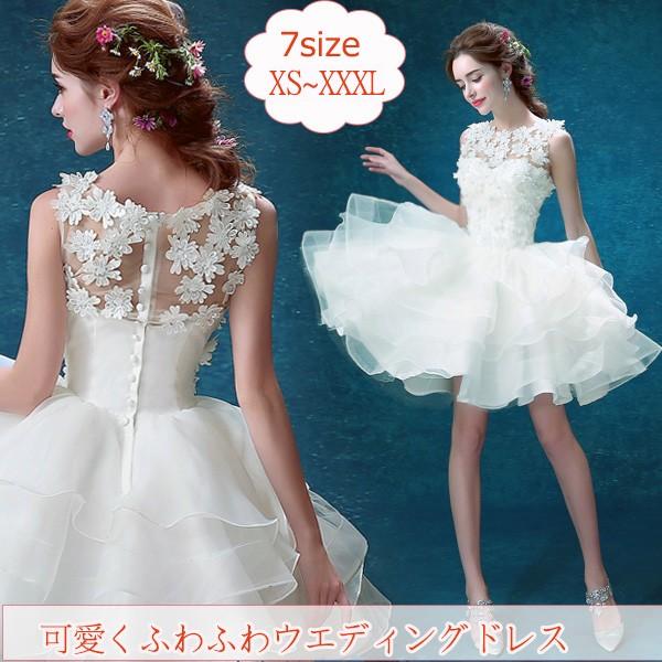 ウェディングドレス ミニドレス パーティー 花嫁 ファスナー 二次会ドレス 演奏会 白 刺繍 ふわふわ フォーマル 大きいサイズ の通販はWowma!