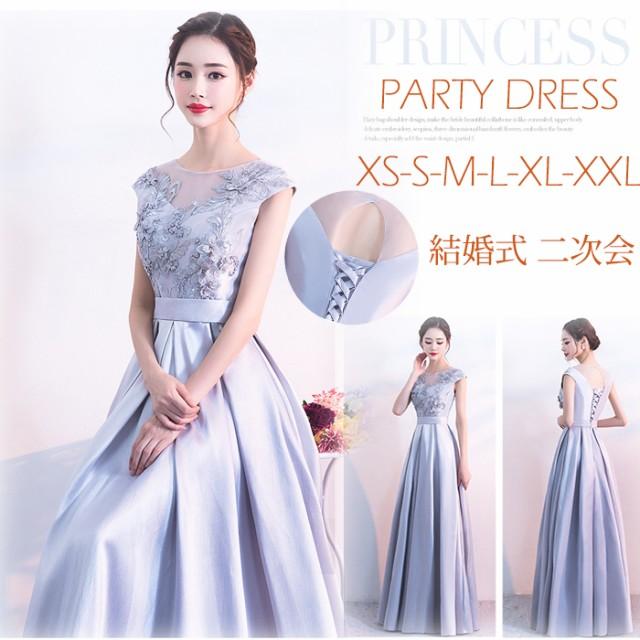 春新作 ロングドレス ウェディングドレス パーティードレス 結婚式 袖あり お呼ばれ ピアノ 演奏会 発表会 大きいサイズ 二次会 ドレス