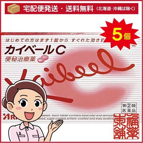 新しい [宅配便・送料無料] 【第(2)類医薬品】カイベールC(96錠入)×5個 「T60」-医薬品