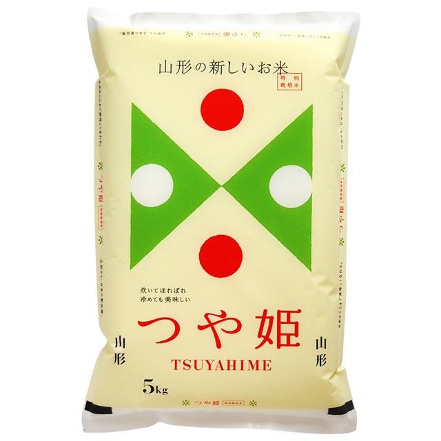 山形県産 つや姫 特別栽培米 5kg 送料無料 29年産 (玄米)又は(白米)