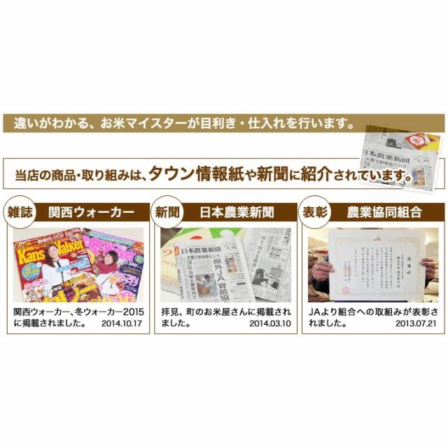 滋賀県 コシヒカリ 米 30kg(5kg×6)送料無料 29年産 (玄米)又は(白米)