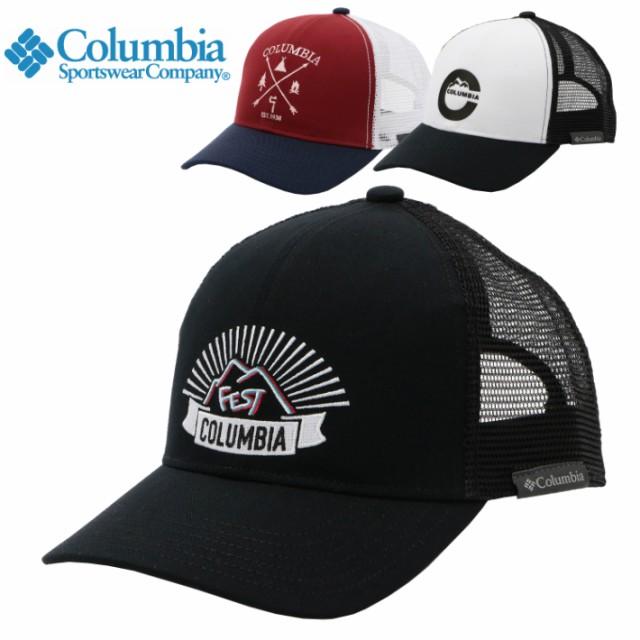 コロンビア(Columbia)ティンリムキャップ PU5052トレッキング アウトドア ハイキング 帽子 ユニセックス
