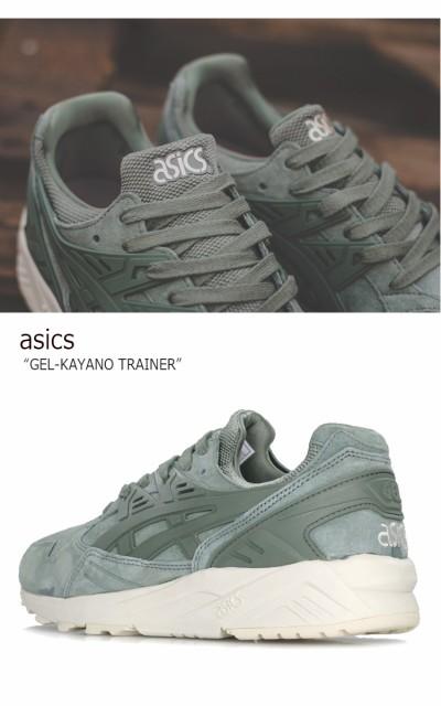 premium selection a2df2 631db asics tiger/GEL-KAYANO TRAINER/Agave Green【アシックスタイガー】【ゲルカヤノ】【H6M2L-8181】  シューズ au Wowma!(ワウマ)