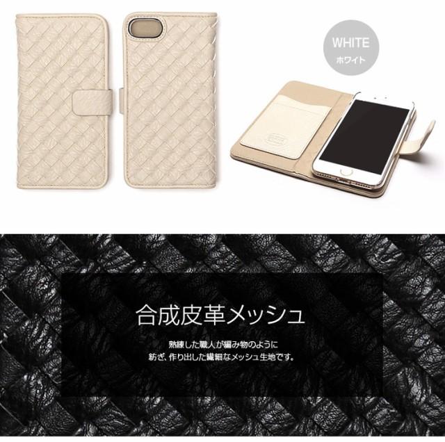 お取り寄せ iPhone SE(第2世代/4.7inch/2020) iPhone8 iPhone7 ケース 手帳型