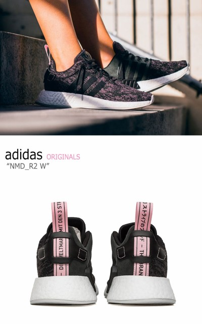 uk availability 660cf 6a166 アディダス スニーカー adidas originals メンズ レディース NMD_R2 W エヌエムディーR2 BLACK ブラック ピンク  BY9314 シューズ au Wowma!(ワウマ)