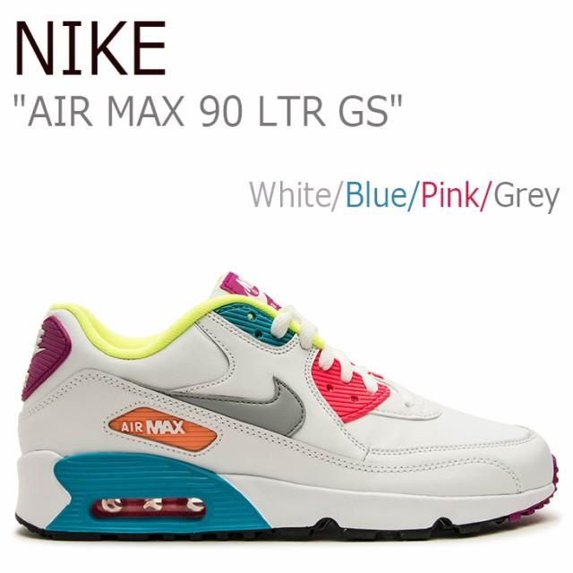 ナイキ スニーカー NIKE AIR MAX 90 LTR GS エアマックス90 レザー ホワイト ブルー ピンク グレー 833376,102  シューズの通販はWowma!(ワウマ) , nuna|商品ロット