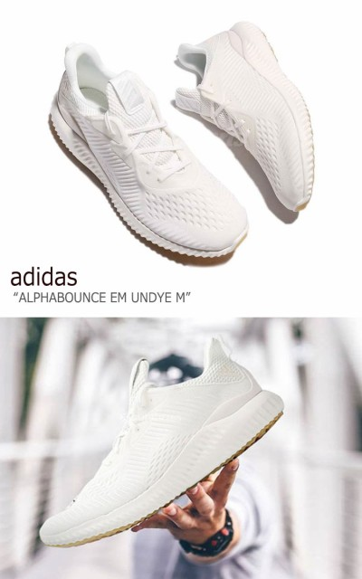 eba9ec5db アディダス スニーカー adidas メンズ ALPHABOUNCE EM UNDYE M アルファバウンス EM アンダイ M WHITE ホワイト  BW1225