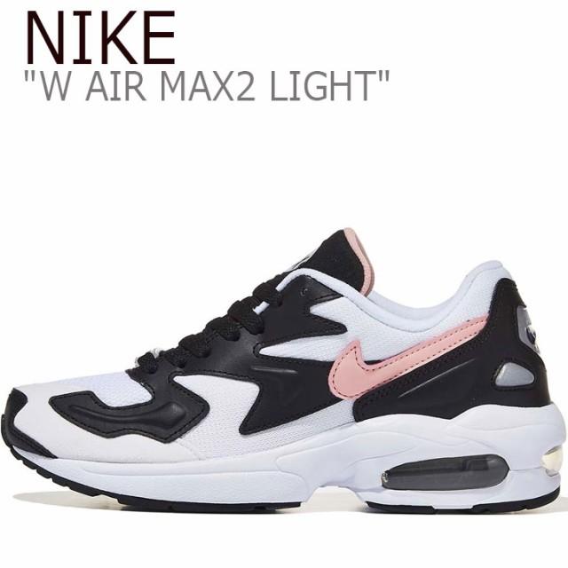 人気の マックス2 BLACK シューズ ライト MAX2 スニーカー AO3195-101 AIR エアマックス WHITE エア ナイキ NIKE LIGHT W-靴・シューズ