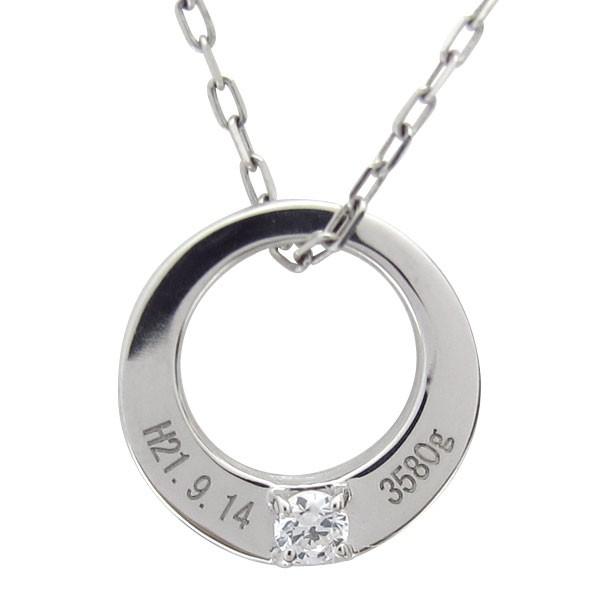 品多く ベビーリング プラチナ 刻印無料 赤ちゃん 指輪 メモリアル-マタニティ・ママ