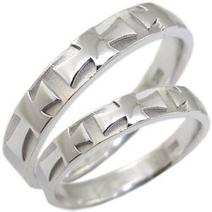 【送料無料(一部地域を除く)】 クロスリング・ペアリング・10金・マリッジリング・結婚指輪, everyday:26cf93c3 --- 1gc.de