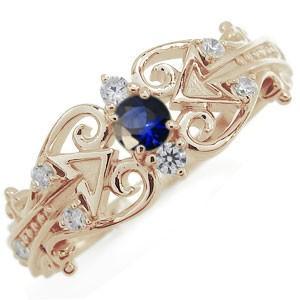 上品なスタイル サファイア リング アロー K18 リング 指輪 アロー 指輪 弓矢 リング, 正規品販売!:b4c62b25 --- chevron9.de