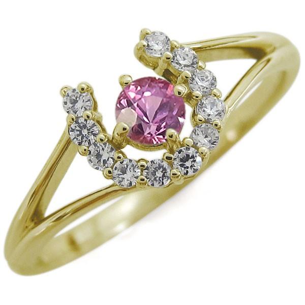 55%以上節約 指輪 ホースシュー K18 馬蹄リング リング ピンクサファイア-指輪・リング